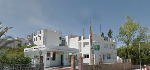 guardia civil montilla